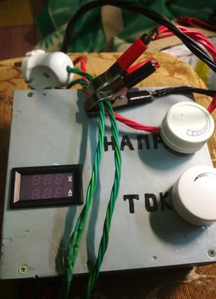 Зарядное устройство+Лабораторный блок питания
