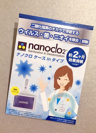 Блокатор вирусов Nanoclo2 (бейдж) оригинал Япония