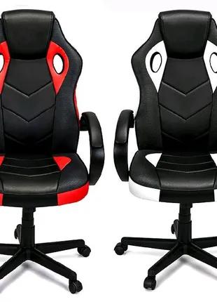 Кресло компьютерное офисное игравое до 130 кг