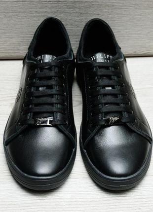 Натуральные кожаные мужские кроссовки в стиле philipp plein