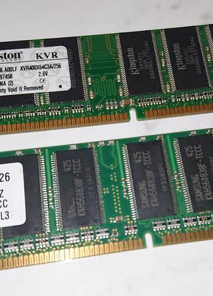 Оперативная память (ОЗУ/RAM) 512Mb DDR (PC3200)
