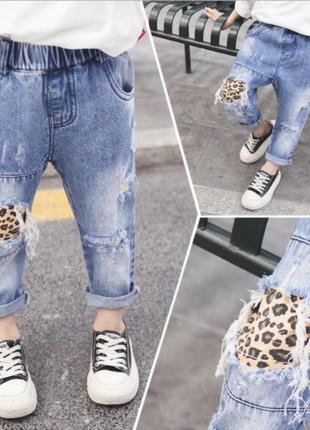 Джинсы лео леопард звериный принт модные