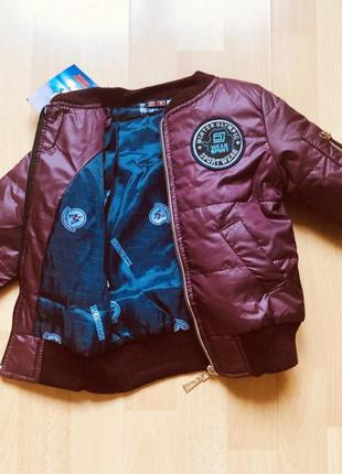 Обалденный утеплённый бомбер куртка демисезонная мальчику