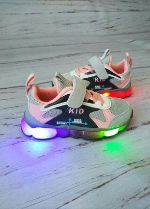 Кроссовки для девочек w.niko *светящиеся