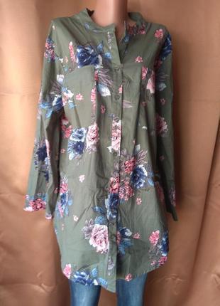 Женская рубашка батального размера