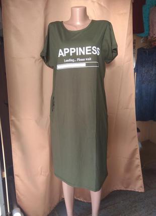 Летнее платье/футболка с принтом
