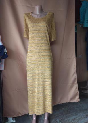 Летнее платье батального размера