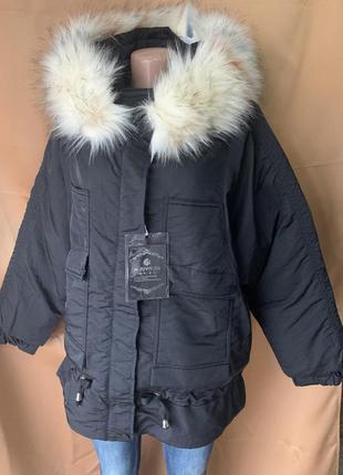 Куртка женская короткая с капюшоном и мехом