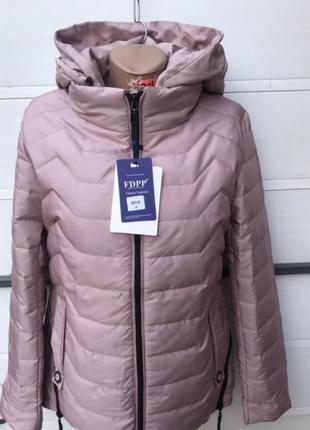 Женская демисезонная куртка на тонком синтепоне
