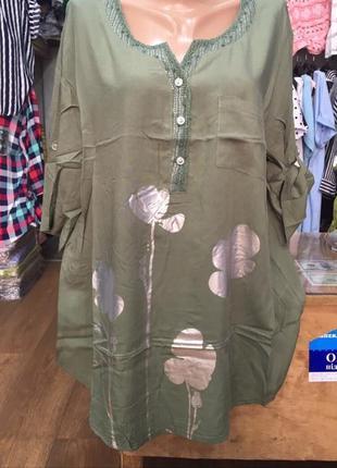 Женская штапельная рубашка
