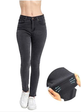 Женские джинсы американка стрейчевые