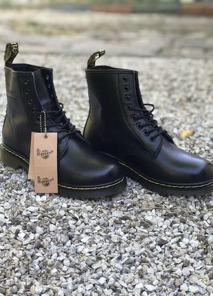 Шикарные женские кожаные ботинки dr. martens унисекс чёрного ц...