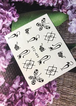 Наклейки, слайдеры для дизайна ногтей