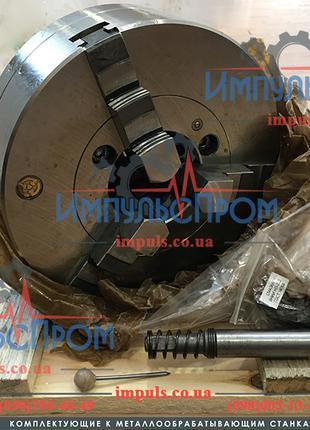 Патрон токарный 250, 7100-0035 (3-250.35.34В)