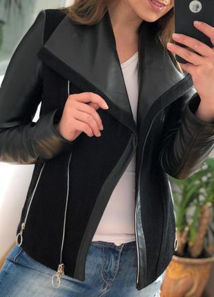 Демисезонное женское пальто куртка
