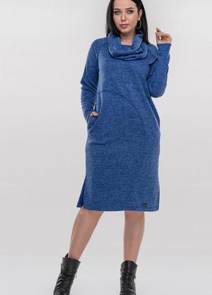 Стильное модное трикотажное платье свободного кроя