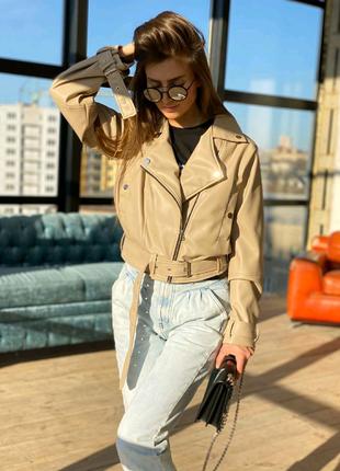 Куртка-косуха на подкладке )