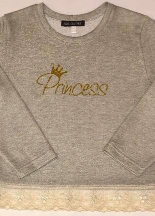 Нарядный свитер с кружевом для девочки на рост 110 см.