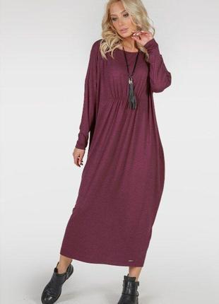 Стильное трикотажное платье свободного кроя,оверсайз