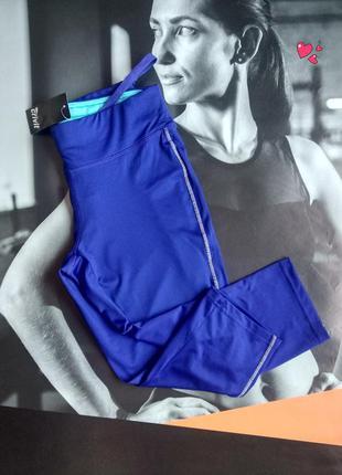 Капри crivit, лосины укороченные спортивные, одежда для фитнеса
