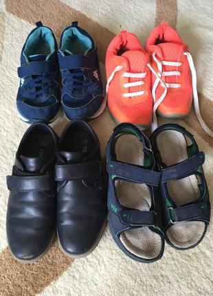 Набор обуви 34 размер
