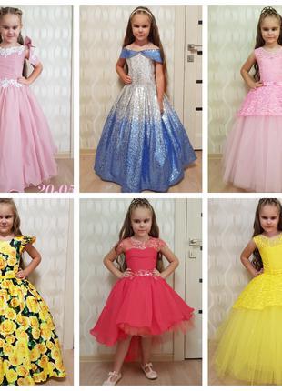 Бальное платье на девочку, платья на выпускной.