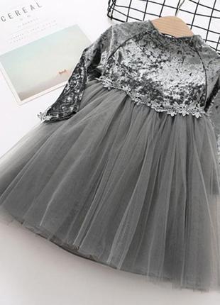 ✍🏻очень красивое и оригинальное платье