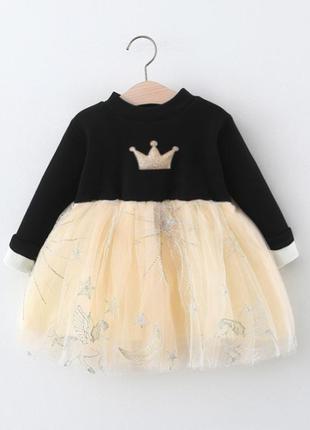 ✍🏻шикарное теплое платье