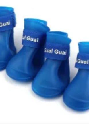 Сапожки резиновые для средних собак синие 3511-122