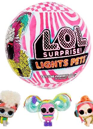 LOL Surprise Lights Glitter Pets, ЛОЛ Питомец НОВАЯ СЕРИЯ, Оригин