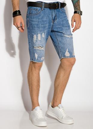 Шорты мужские джинсовые,рваные