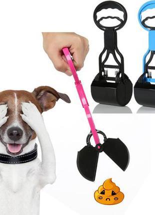 Ковш для уборки за собаками на улице. Совок для уборки за собакой