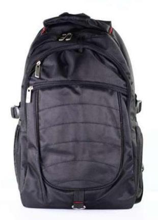 Повседневный рюкзак llobster
