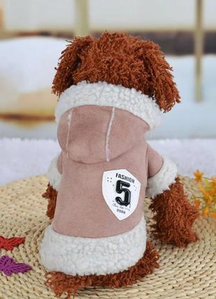 Куртка зимняя дубленка для собак мелких пород 2397-120