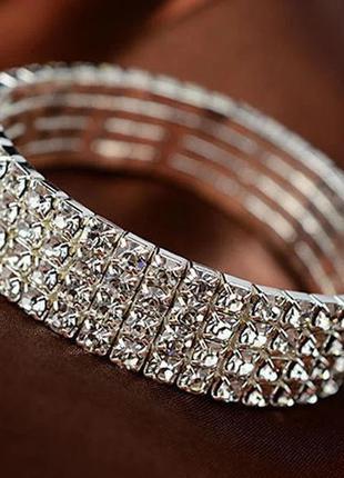 Ожерелье для собак мелких пород 3311-28
