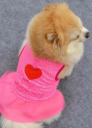 Мимишное платье для маленькой собаки I love mommy 3277-59
