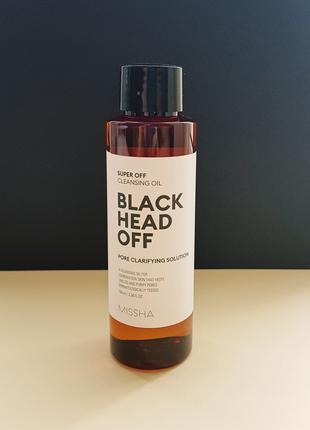 Гидрофильное масло Missha Super Off Cleansing Oil (Blackhead Off)