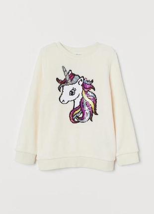 Джемпер плюшевый свитер единорог h&m