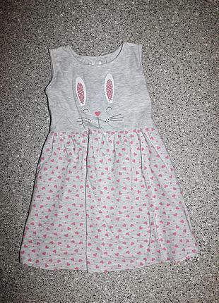 Платье летнее 6-7