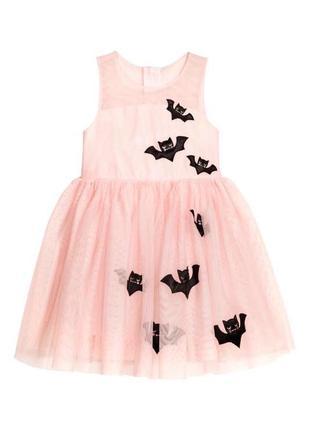 Платье 7-8 h&m летучая мышь