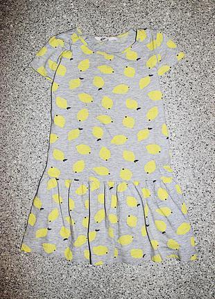 Платье 6-8 h&m