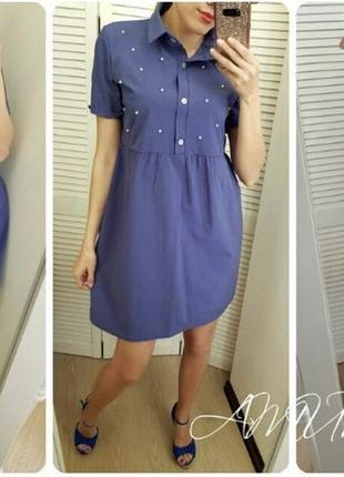 Платье женское. новое