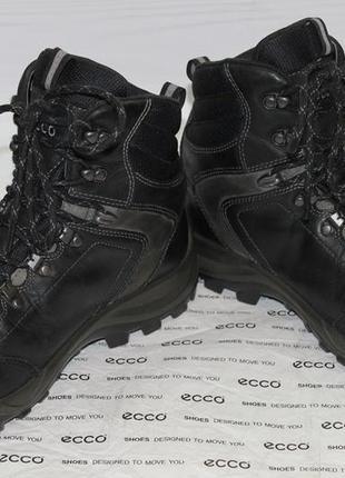 Ботинки ecco xpedition goretex. оригинал. размер 43.