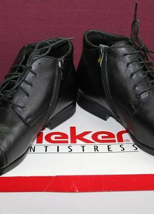 Ботинки rieker. германия. оригинал. размер 44