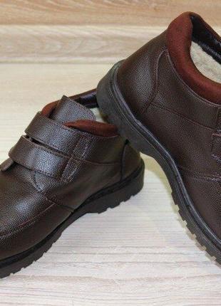 Ботинки berkemann. германия. оригинал. размер 41.