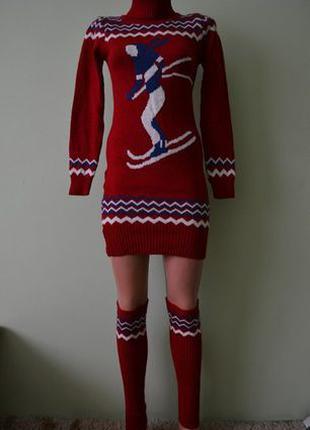 Лыжный костюм гетры шапка туника платье кофта чулки новый год ...
