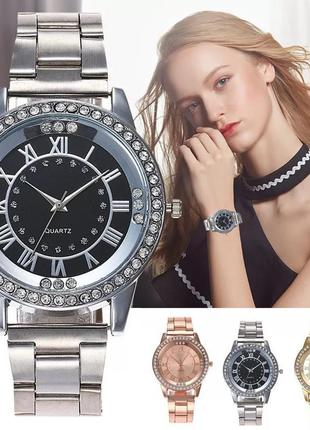 Часы наручные женские серебристые