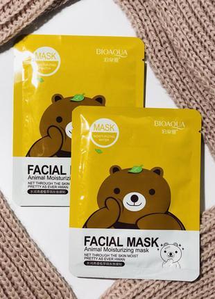 Bioaqua противовоспалительная маска для лица с зеленым чаем (м...