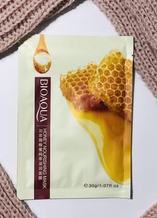 Тканевая маска для лица bioaqua с медом