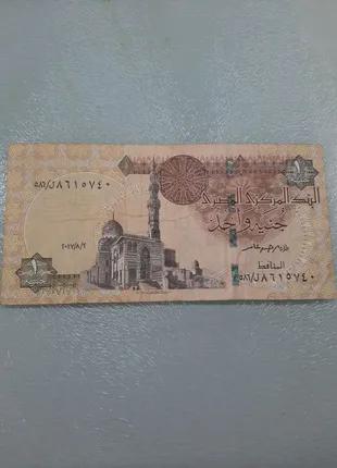 1 фунт Египет